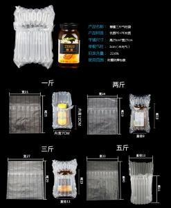 蜂蜜气柱包装